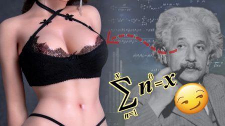 Calculate Sex Doll Bra Size