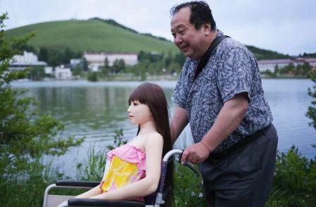 Kaori And Senji Nakajima
