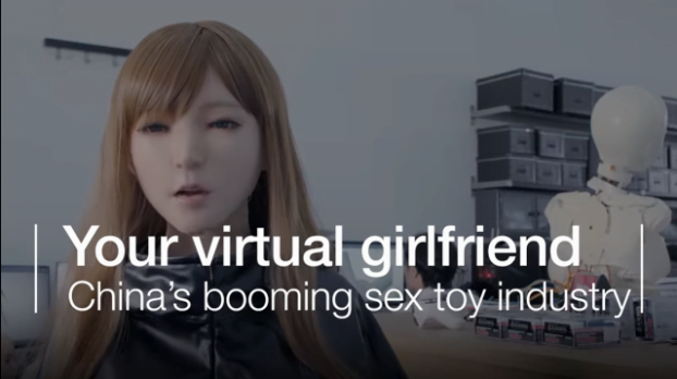 Chinese Sex Doll Technology